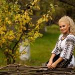 Contact Emilia Ghinescu